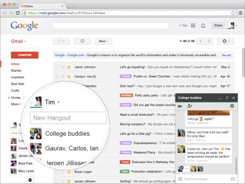 Google Meet Screenshot