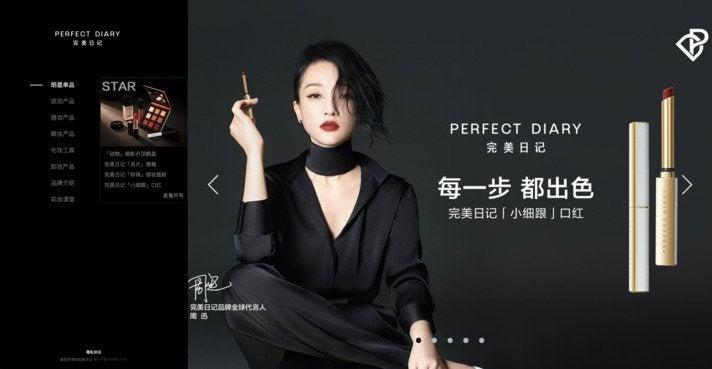 Screenshot der chinesischen Website von Perfect Diary mit Markenbotschafterin Xun Zhuo