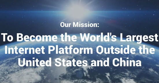 Auf der eigenen Website wirbt Rocket Internet vor dem Börsengang für die eigenen, äußerst ambitionierten Pläne (Screenshot)